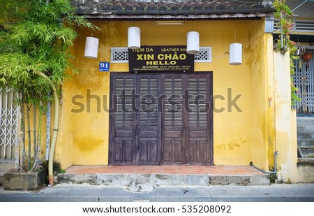 Hoian, Vietnam - November 05, 2016: Old houses in Hoi An ancient town, UNESCO world heritage. Hoi An is one of the most popular destinations in Vietnam