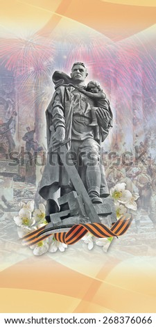 Holiday - anniversary of Victory in Great Patriotic War. Victory day. Russia - stock photo