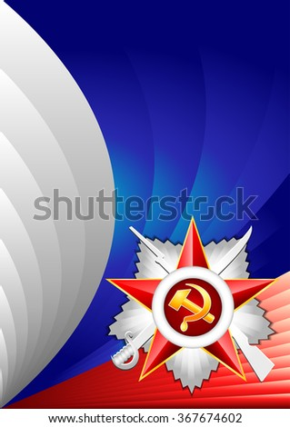 Holiday card with George star on stylized Russian flag for February 23, May 9 or June 12. Defender of Fatherland day. Victory day. Day of Russia. Raster illustration - stock photo