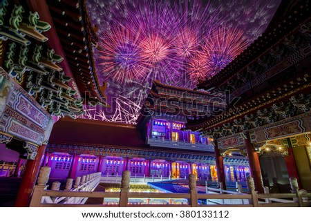holiday firework over a temple