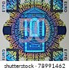 hologram on the fifty Euro banknote - stock photo