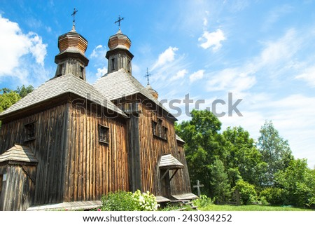 Holy Archangel Michael church in Museum of Folk Architecture and Folkways of Ukraine