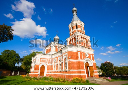 Holy Ascension Church, built in 1908 in Luzhesno, Belarus. One of the most beautiful churches of Vitebsk and all over Belarus.