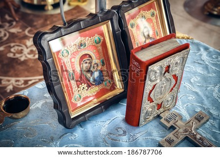 Holy Bible and Orthodox icons prepared for wedding ceremony - stock photo