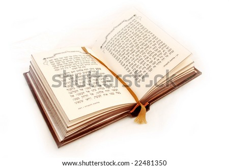 holy Hebrew book isolated on white - stock photo
