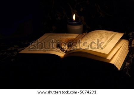 Holy koran - stock photo