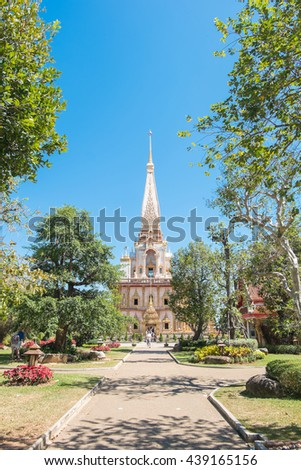 Holy Pagoda in Wat Chalong(Chaitharam) Temple, Phuket,Thailand with blue sky - the most important temple of Phuket - stock photo