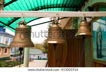Holy places of Moldova. Saharna Monastery. Bells - stock photo