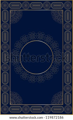 Holy Quran Blue Cover. Eps Version Also Available In Gallery.