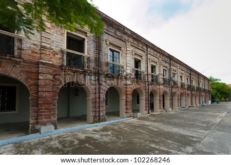 Holy Rosary Minor Seminary in Naga City, Philippines. The Seminary of Nueva Caceres that was founded in 1797 is the only remaining Spanish era seminary building in the Philippines. - stock photo