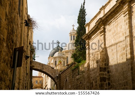 Holy Sepulchre Cathedral in Jerusalem, Israel, view from Via Dolorosa - stock photo