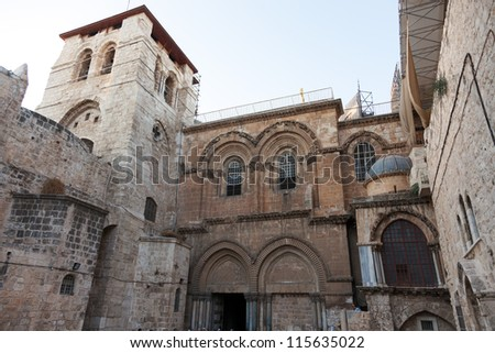 Holy Sepulchre in Jerusalem - stock photo