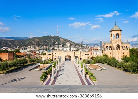 Holy Trinity Cathedral territory, its commonly known as Tsminda Sameba - the main cathedral of the Georgian Orthodox Church located in Tbilisi, Georgia. - stock photo