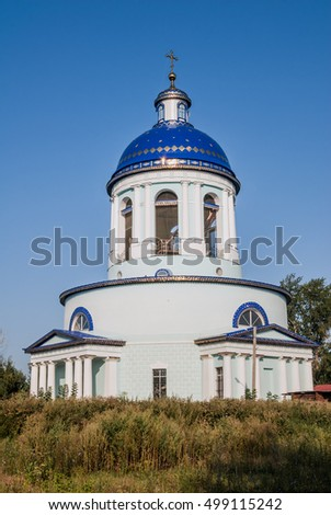 Holy Trinity Church, Bondari village, Tambov region, Russia