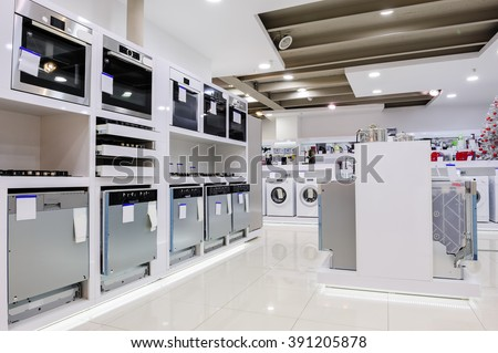 Home Appliance Store Stock Photo Royalty Free 391205878