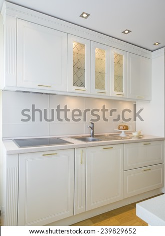 Home kitchen - stock photo