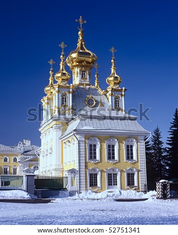 Home Russian Orthodox Church in Big Palace, Peterhof (Grand Palais de Peterhof), residence of Russian tsars. St. Petersburg, Russia