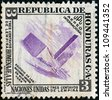 HONDURAS - CIRCA 1953: A stamp printed in Honduras issued to honor the United Nations shows U.N. building, New York, circa 1953. - stock photo