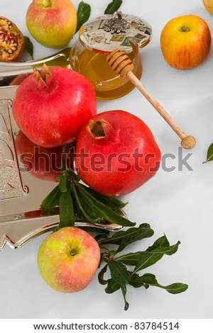 honey with apple for Rosh Hashana – jewish new year - stock photo
