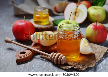 Honey with apple for Rosh Hashana, jewish New Year. Selective focus - stock photo
