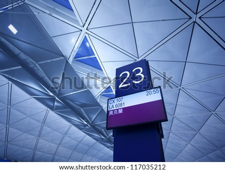 Hong Kong, airport terminal - stock photo
