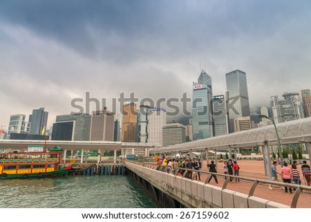 HONG KONG - APRIL 15, 2014: Hong Kong skyline on a spring day. Hong Kong is visited by more than 20 million people annually.
