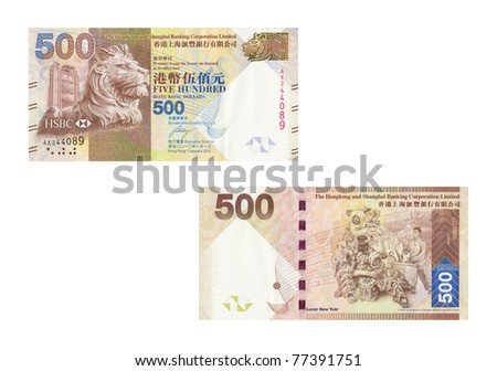 Hong Kong bank notes, five hundred - stock photo