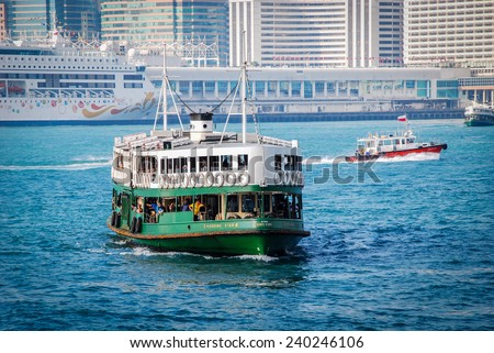 Hong Kong, China - April 22. 2011: Star ferry is popular for tourists and residents of Hong Kong. To be met with a great atmosphere and beautiful scenery on both sides of the island. - stock photo