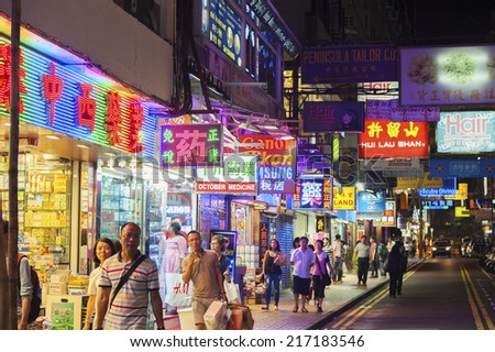 HONG KONG , CHINA - AUG. 18 : Tsim Sha Tsui on August 18, 2014 in Hong Kong, China. Tsim Sha Tsui in Kowloon district is one of the most neon-lighted place in the world and attract many shoppers. - stock photo