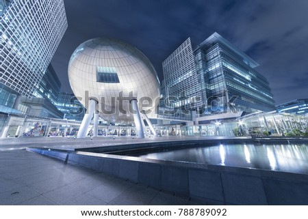 Hong Kong, China - December 20, 2016 : Hong Kong Science and Technology Parks  in Hong Kong. Run by HK Government to provide newly set up companies facilities, services and a dynamic environment.