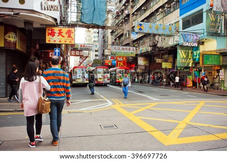 HONG KONG, CHINA - FEB 8: Crowd of people walking on busy market street with bright showcases of shops and malls on February 8, 2016. There are 1,223 skyscrapers in Hong Kong. - stock photo