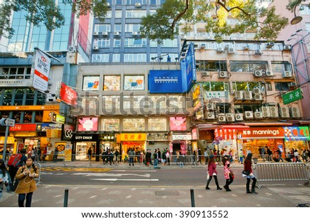 HONG KONG, CHINA - FEB 8: Pedestrians walking on busy street with bright showcases of shopping malls on February 8, 2016. There are 1,223 skyscrapers in Hong Kong. - stock photo