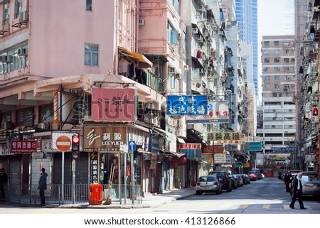 HONG KONG, CHINA - FEB 7: People cross the road at the traffic lights on February 7, 2016. More than 47 million tourists visit Hong Kong annually.