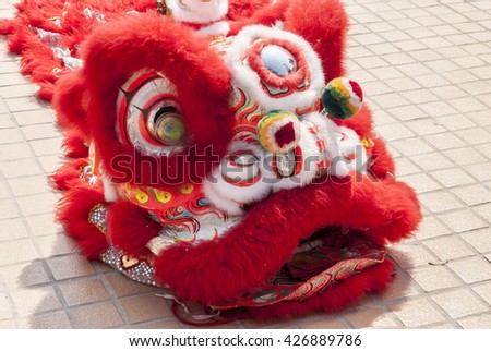 Hong Kong, China - February 05, 2010: Traditional Chinese dragon in Chinese New Year celebrations - stock photo