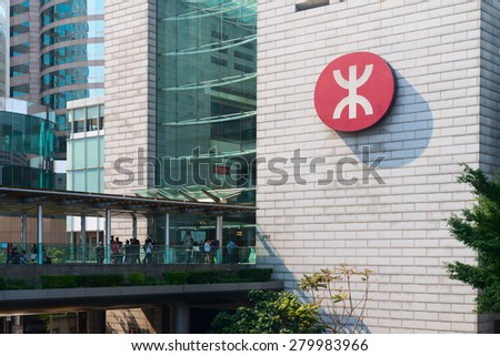 HONG KONG, CHINA - 18 JAN 2015: Public transportation passengers entering a central transit station in downtown Hong Kong, China. - stock photo