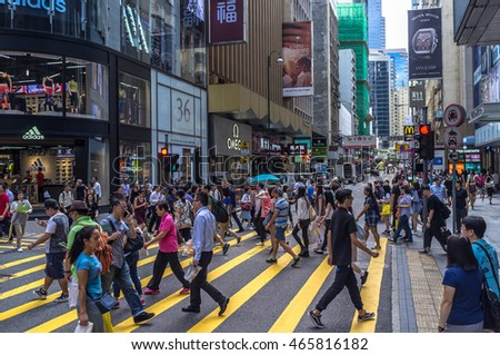 Hong Kong, China -July 1st 2016 - Big group of people in the streets of Hong Kong donwtonw in China, Asia.