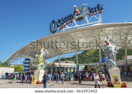 Hong Kong, China - July 24, 2016 : Tourist at the main entrance of Hong Kong Ocean Park on July 24,2016. Ocean Park is an animal theme park and is one of the famous theme parks in Hong Kong.