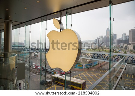 HONG KONG, CHINA - JUNE 15, 2014: Branded detail of an Apple store in Hong Kong. Store is in a shopping center IFC Mall, it is very popular with locals and tourists visiting Hong Kong. - stock photo