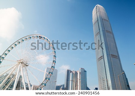 HONG KONG,CHINA - NOV.19:Hong kong International Finance Centre 2,IFC 2 (415.8 m) on Nov 19, 2014. Hong Kong's tallest buildings and famous landmarks ,completed in 2003. - stock photo