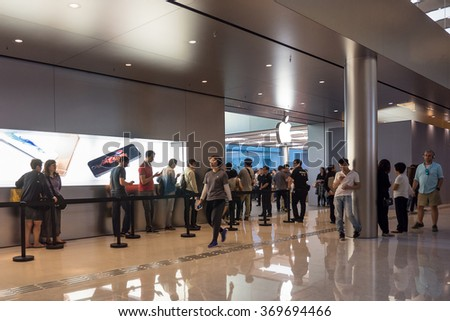 HONG KONG, CHINA - NOVEMBER 21, 2015: Apple Store in Central District. Apple Inc. is an American multinational technology company headquartered in Cupertino, California.