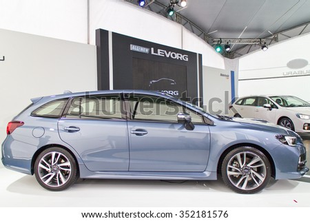 Hong Kong, China Oct 14 2015 : Subaru LEVORG 2015 Test Drive Day on Oct 14 2015 in Hong Kong.