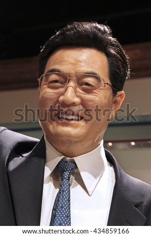HONG KONG, CHINA - SEPTEMBER. 5, 2009: Hu Jintao wax statue is on display at Madame Tussauds Museum in Hong Kong  - stock photo