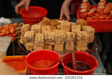 Hong Kong, China: Stinky Tofu is a popular street food here. You can find the shop easily by following the smell. - stock photo