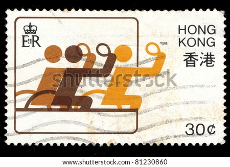 HONG KONG - CIRCA 1982: A stamp printed in Hong Kong shows Far East Games for Disabled sport, circa 1982 - stock photo
