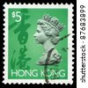 HONG KONG - CIRCA 1994: A stamp printed in Hong Kong shows Portrait of Queen Elizabeth II, circa 1994. - stock photo