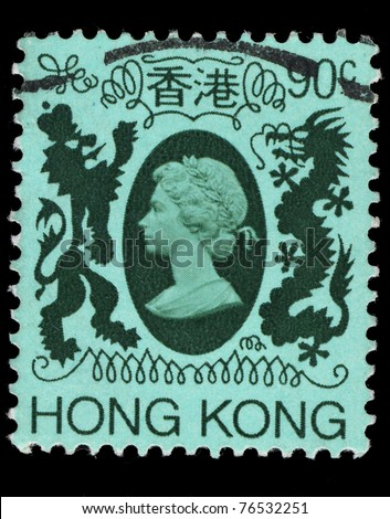 HONG KONG - CIRCA 1982: A stamp printed in Hong Kong shows  Queen Elizabeth II, circa 1982 - stock photo