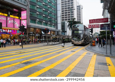 HONG KONG - CIRCA FEBRUARY, 2015: Pedestrian crossing in the central district of Hong Kong. Hong Kong is one of the most densely populated areas in the world with of over 7 million people.