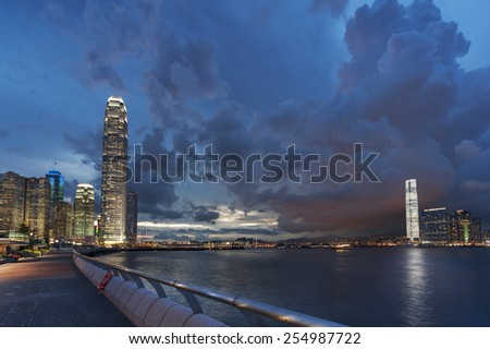Hong Kong City at dsuk - stock photo