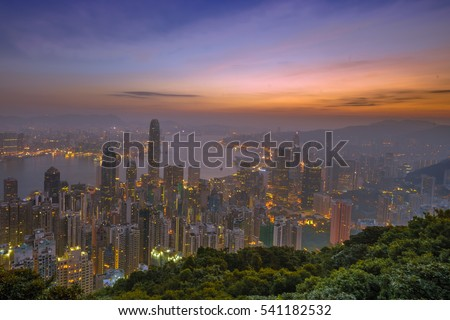 Hong-Kong City lights