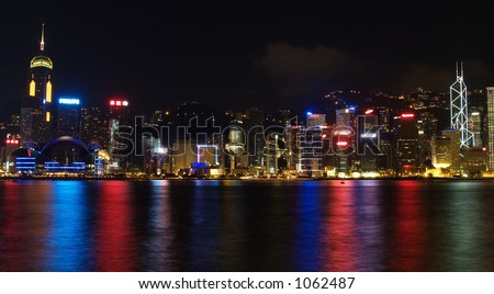 Hong Kong City Skyline taken from Kowloon - stock photo